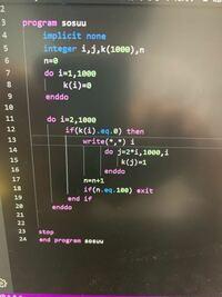 fortranを使って、2から1000までの整数の中から素数を探索し、小さい順に100個見つかったら探索をやめて、見つかった素数を1行に8個ずつ出力するプログラムを書いています。 エラトステネスのふるいを使って、小...