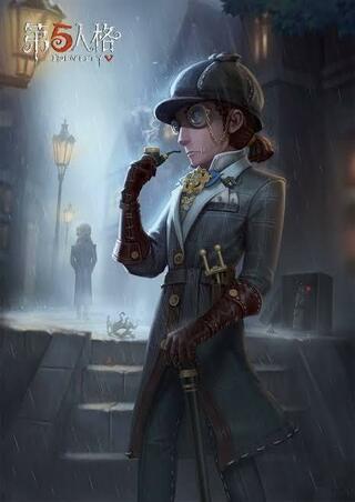 衣装 傭兵 探偵