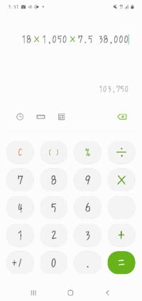 時給計算教えてください 月18日出勤の1日7.5時間時給1050円から保険(大体)38000円引く計算はこれであってますか?