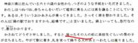 こんにちは。どなたか教えてくださいませんか。下線を引いた座ったその人ってどういう意味ですか。日本語学習者ですよろしくお願いします。