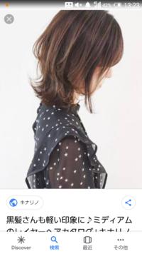 美容師さんに質問です。 この髪型にするにはカットと、デジタルパーマが必要ですか?