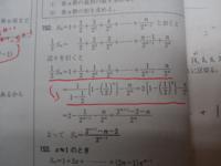 高校数学 数列 図のように変形の仕方がわかりません! 分かりやすく教えてください!
