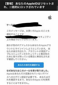 no-reply@accounts.google.com このアドレスから、 画像のようなメールが何回も届くんですがこのアドレスは詐欺ですか??本物ですか??