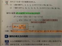 この式変形を解説して欲しいです。
