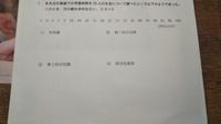 高校数学1です! 写真の問題の答えと解き方お願いします! 解説とか途中式(?)があると助かります!