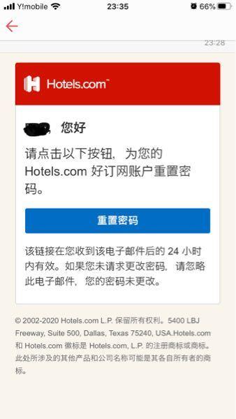 hotels.comからこのようなメールがYahooメールに届きました。 なりすましメールでしょうか。