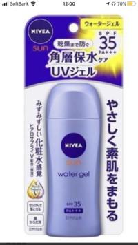 日頃からニベアの日焼け止めを使っているのですが、洗顔のみで落ちると書いてありますがクレンジングは必要ですか? なった肌荒れにも悩んでいるので洗顔だけで落とせているのか不安です。
