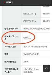 無線LAN子機について 私が購入した無線LAN子機がインターフェースUSB2.0と記載してあったのですが、USB3.0に挿しても問題はないでしょうか?