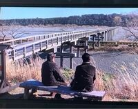 カメラで風景や建造物を撮って、写真に収めるのが好きです。 ドラマの一場面ですが、静岡県島田市というのは、判っているのですが、何という橋か?というのを忘れてしまいました。  判る方いらっしゃいましたら、...