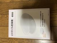 写真のものをニトリで購入したのですが、これってジェルネイル用ですか? 時間がなくて急いで買ったので1番上の大きい文字しか見ずに買ってしまいました。 普通のネイルは使えないのですか? 値段は1017円でした