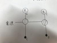 これを複線図にするとどうなりますか?