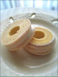 バウムクーヘンの外側の砂糖で出来た分厚い部分が苦手なんですけど 同じような思いの人っていますか?
