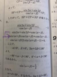 数学の途中式経過過程 ここからここまでに行くにはどうしたらいいですか?