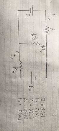 高校 大学 物理 電気回路 キルヒホッフの法則  この回路の電流i1、i2、i3と全電力pの求め方を教えて欲しいです。