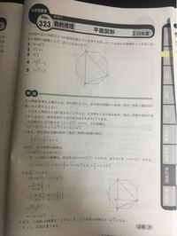 この問題の解説下の方の(8+8√2):(4+3√2)になるまでの過程は分かったのですが、そこから(8-4√2):1になる理由がさっぱり分からないです、過程を詳しくアホでも分かるように教えて頂けますと幸いです。