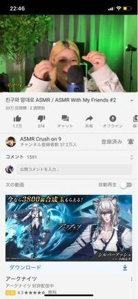 YouTubeでのASMR動画ですが この方のTwitterアカウント?が見つからず YouTubeでもチャンネル検索してみたのですがヒットせず わかる方教えてください