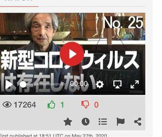 新型コロナウィルス,ガセネタ,大橋眞名誉教授,徳島大医学部,マスコミ