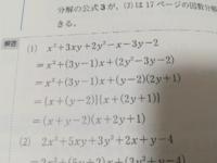 この問題の解説をお願いします! 特に3行目から4行目にかけてのところがよくわからないので、わかりやすく教えてほしいです!
