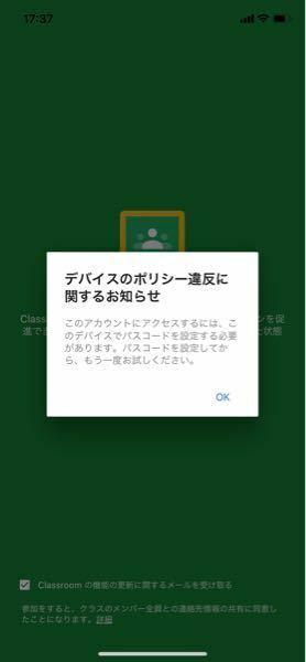 ログイン グーグル クラスルーム
