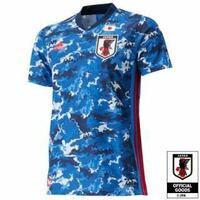 サッカー日本代表のユニホームのデザインってどのタイミングで変わりますか? 次変わるならいつごろですか??