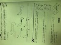 判断推理、展開図の問題です。  正三角形2つと直角二等辺三角形6つを組み合わせた展開図がある。この展開図を点線の箇所を全て谷折りにすると、立体を作ることができる。この立体は、立方体 の3つの頂点を通る面で切断し三角錐を切り取り、またこれとは別の3つの頂点を通る面で切断して三角錐を切り取ってできた立体と同じ形をしている。このとき、辺ABと平行になる辺をすべて太線で表しているものはどれか。...