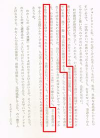 阿含宗の桐山さんには兄弟がいるのですね? 下記の知恵袋をみるとそのように書いてあります。 https://detail.chiebukuro.yahoo.co.jp/qa/question_detail/q1049934430?__ysp=6Zi%2F5ZCr5a6X44CA57WM5q2044KS55%...
