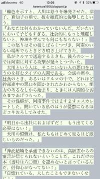 雲母と離婚した幸福の科学の大川隆法総裁の三男裕太氏は、いずれ清水富美加(千眼美子)と結婚すると思うのは私だけですか?今は長男との裁判があるから総裁の指令がストップしているだけで。