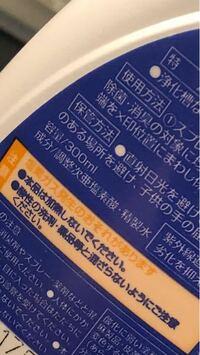 ペット用除菌剤消臭剤をトイレに流す 使用期限が過ぎてしまったので 捨てたいのですが この成分のものは トイレに流しても大丈夫でしょうか?