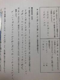 檸檬 梶井基次郎 ①の答えはどこからわかりますか?