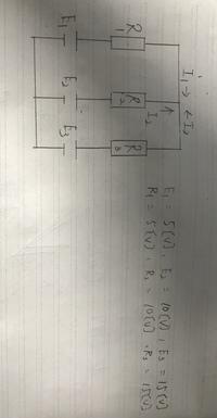 物理 電気回路 キルヒホッフ 網目電流法  画像のI1.I2.I3を網目電流法を用いて解く方法を教えて欲しいです。