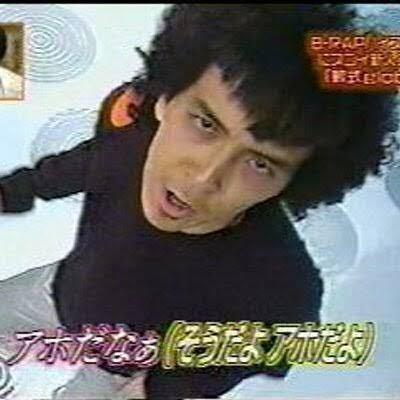 藤井風とかいうシンガーがこの人にしか見えないってお母さんに言われました。似てますか?