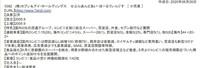 SBI証券で見れる四季報の連結事業の 国内コンビニ15(26)海外コンビニ41(4)  この15とか26って一体何ですか??