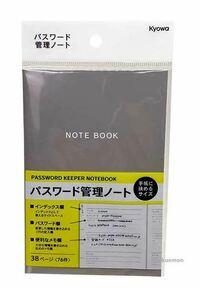 このノート(パスワード管理ノート)が百均で売ってるらしいのですが、どこの百均で売ってるかご存知の方いらっしゃいますか?  楽天だとノートは110円なのに送料が660円してしまいます・・・