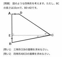 算数オリンピックの問題らしいです。 考えてみても分からなかったので数学得意な方、どうかこの問題の解答と考え方を教えてください。 よろしくお願いします。