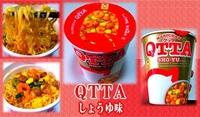 マルちゃんのQTTA醤油味と日清のカップヌードル醤油味はどこが違うと思いますか?  今日QTTA醤油味を初めて食べて、日清のカップヌードル醤油味とすごく似ているけど何かが違う感じがしました。