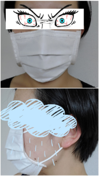 マスク小さいですか? 斜めから見ると結構頬が出てるように見えます。