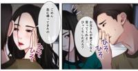 日本語を勉強している外国人です、聞きたい質問があります: ①「お兄さんが来てたなら言ってくれよ」ってどういう意味ですか、なぜ過去形ですか(お兄さんはもう来ましたけど、でも「なら」の 前に過去形がくる...