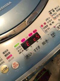 洗濯機が稼働しません。 現在参照中の資料  http://www.toshiba-living.jp/manual.pdf?no=79117&fw=1&pid=10907  https://blog.goo.ne.jp/e-yankowai/e/a180718278664dfc850d463582d9f822   AW-E470V(W)...
