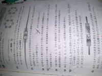 高校数学A、重複順列について。  画像の60番の問題で、(2)よりも(3)のほうが通りの数が小さくなるのはなぜですか?