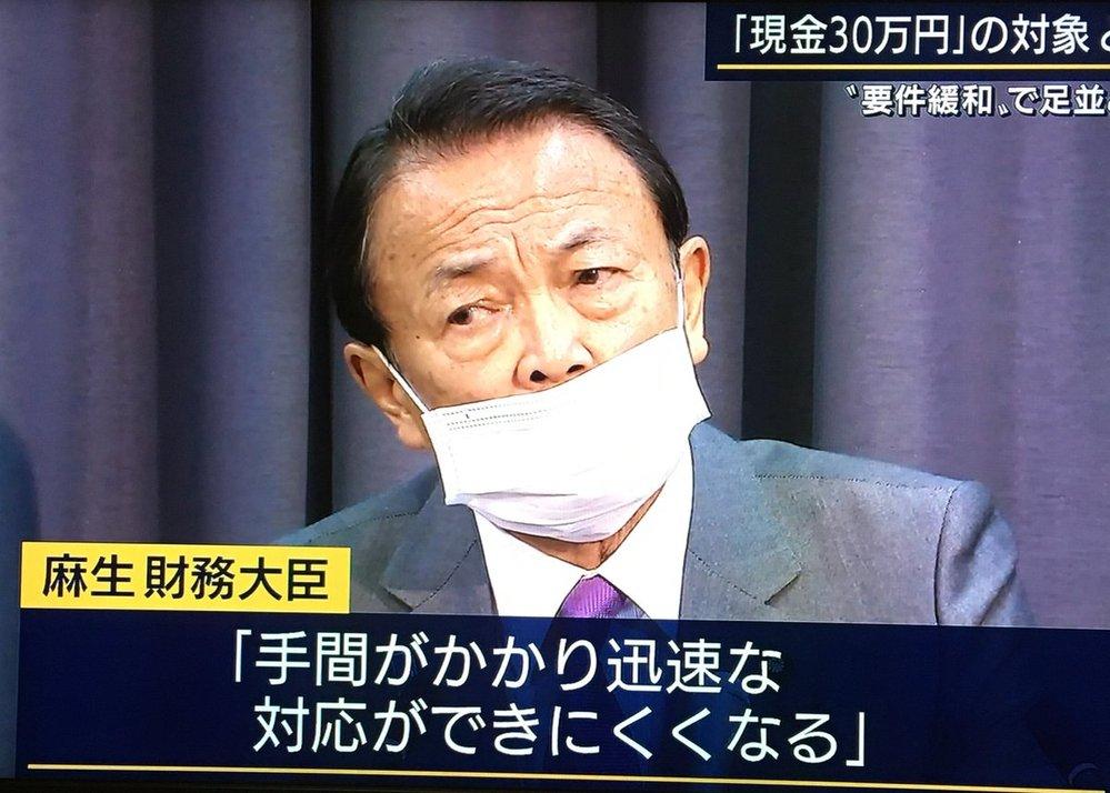マスクして鼻を出してる人どうですか? 不細工な顔が余計不細工に見えませんか?