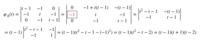 行列の計算で途中式の理解ができません・・・中央上の式から右上の式にかけて、どういう考え方をしているのでしょうか?また、右上から左下にかけても(t-1)は行列式全体にかかっていなくても良 いのでしょうか?