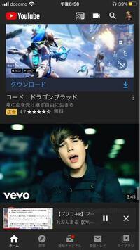 YouTubeの画面が白だったのが黒くなってとても気になりますどうやったら戻せますか??
