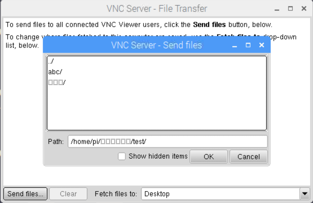 Raspberry PiのVNCのFile Transferについて 半角英数字は表示されますが、全角(日本語)は表示されず入力もできません。 (全角文字は□で表示される) 全角文字を表示・...