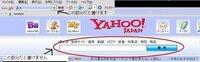 言語バーがおかしい PCの入力がおかしくなってしまいました、OSはXPです  Yahooの検査欄でなぜか半角キーでしか入力できなくて困っています、テキストや掲示板などには普通に書き込めるのですがどうしてもYahooの...