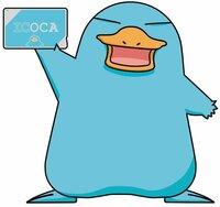 ICOCAについて 今通学定期でICOCAを使ってるのですがチャージしようと思っています その際定期の分の金額とチャージ額どっちが先に使われますか?