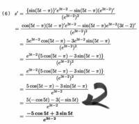 高校数学 微分積分 計算 写真の矢印の部分の変形方法を教えてください。