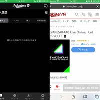 欅坂46無観客ライブ明日から一般販売始まりますが、 チケットを買った後ネットの楽天TVから無観客ライブのシリアルコードを入力した後楽天TVのアプリの購入という所にでてきますか?当日アプリでみれますか? 楽...