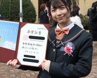 何処の学校の制服ですか 福井県鯖江市近郊の高校のはずですが、鯖江高校ではないようです