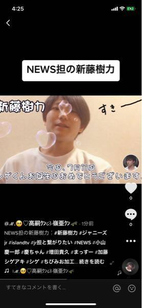 iPhoneXR,Tik Tok,端っこ,サイズ,動画