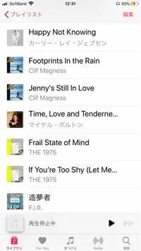 iCloud にバックアップをすると、連絡先や画像、動画、アプリだけでなく、iTunesの曲もiCloud にバックアップされますか❓(iPhoneのミュージックのアプリ内の曲)
